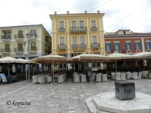 Buildings and cafeteria around Syntagma Square