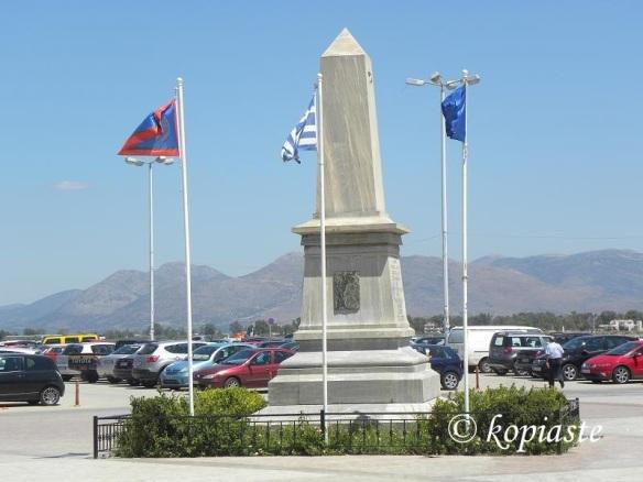 Filellinon Square monument