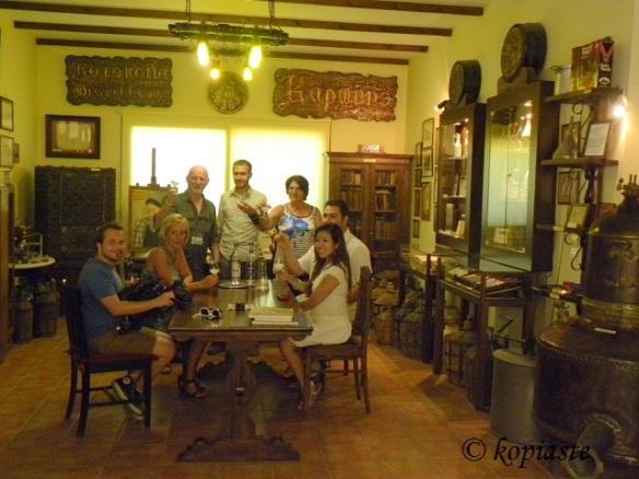 Karonis Distillery
