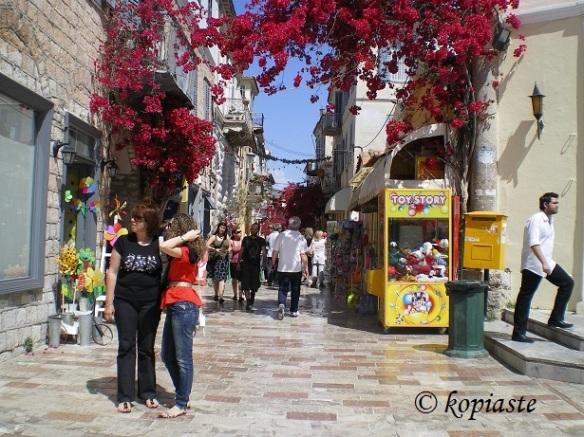 Vas. Constantinou street