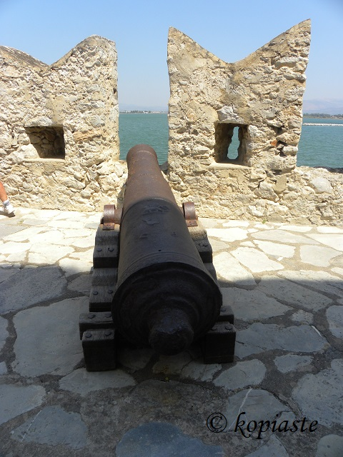 Bourdji cannon on N-Western side
